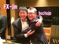 jin-buchujp200
