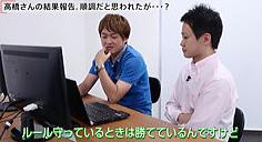 fx-scal-kakumei-monita