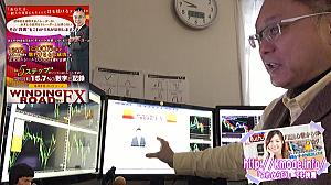 だから買いました!buchujpが滝澤伸悟の「WINDING ROAD FX」評価レビューと手法の動画解説いたしますの巻